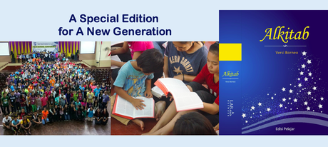 A Special Edition for a New Generation